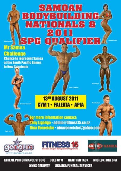 11-Samoan-Body-Building-Poster-Web